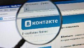 У Красноярську прокуратура вимагає для активістки 1,5 роки колонії за меми в закритому альбомі «ВКонтакте»