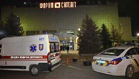 Неизвестные избили иограбили продюсера канала «Украина» (ДОПОЛНЕНО)