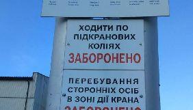 Поліція закрила кримінальне провадження щодо перешкоджання журналістам «Аверсу» співробітниками ТОВ «Цунамі»