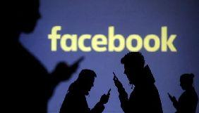 Facebook видалила 270 сторінок та акаунтів російської «фабрики тролів»