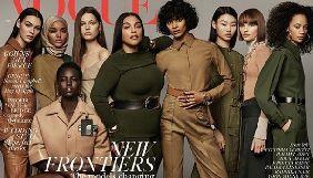 Героїнею обкладинки британського Vogue вперше стала модель в хіджабі