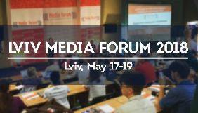 Lviv Media Forum 2018 оголосив програму та спікерів