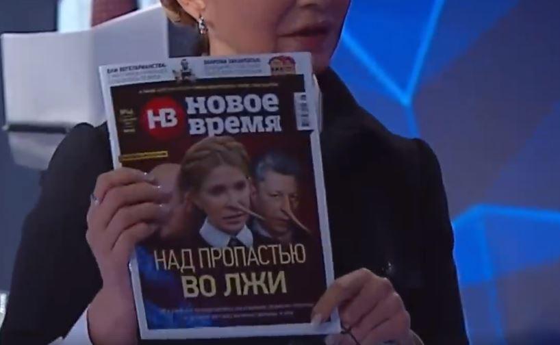 Тимошенко вибачилась перед журналом «Новое время» за негативні вислови через «рейтинг брехунів»