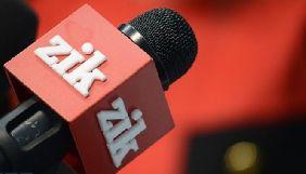Комітет свободи слова взяв під контроль ситуацію з каналом ZIK (ВІДЕО)