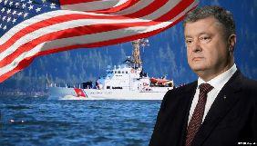 Порошенко назвав розслідування «Схем» про американські катери «напусканням туману зрадофілами»