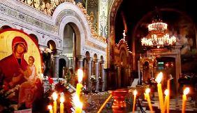 На Великдень «Інтер» покаже богослужіння, сходження Благодатного вогню та тематичні документальні проекти
