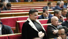 Три запитання до Надії Савченко...