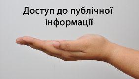 Миколаївський журналіст поскаржився омбудсмену на першого заступника голови ОДА