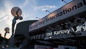 Відкрито прийом заявок на участь в індустріальних секціях кінофестивалю в Карлових Варах