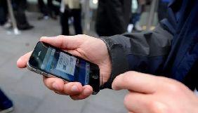 В Австралії поліція зможе збирати свідчення очевидців за допомогою додатка