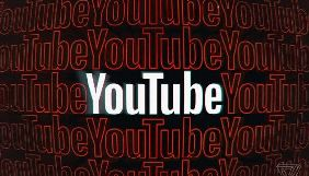 YouTube посилить охорону в усіх своїх офісах після стрілянини