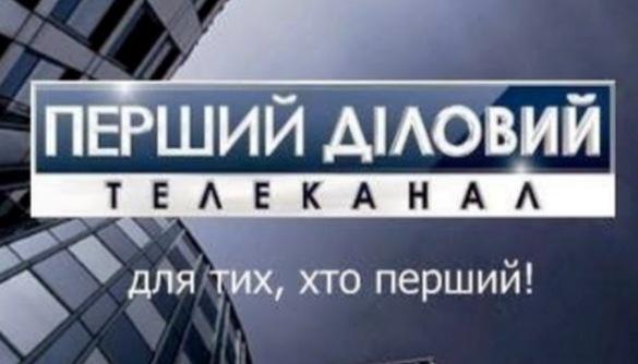 Син Ігоря Шкірі став власником Першого ділового каналу