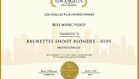 Український гурт Brunettes Shoot Blondes отримав нагороду Los Angeles Film Awards за кліп Hips