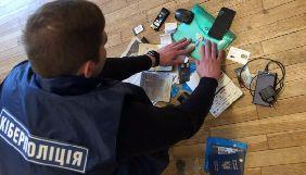 У Києві припинена діяльність хакера, який викрадав персональні дані користувачів соцмереж