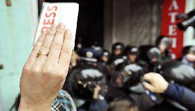 За три місяці в Україні зафіксовано 71 випадок порушень свободи слова – моніторинг ІМІ