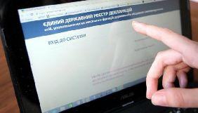 Шанси на зміни законодавства щодо скасування е-декларування для антикорупційних активістів достатньо великі – Геращенко