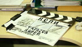 Названо дату прем'єри скетчкому «Копи на роботі» на каналі ICTV