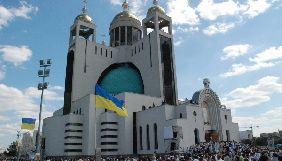 «UA: Перший», «UA: Культура», «UA: Крим» та «Українське радіо» транслюватимуть наживо великодні богослужіння