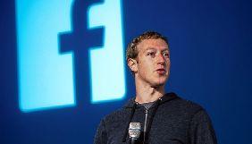 Facebook видаляє старі повідомлення, які Марк Цукерберг відправляв іншим користувачам