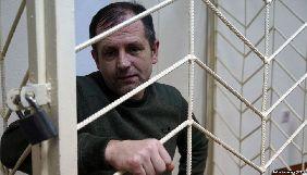 Уряд Німеччини заявив, що стежить за справою засудженого в окупованому Криму українського активіста Балуха