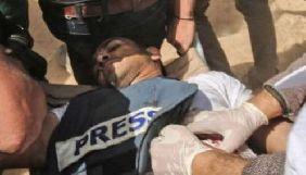 На кордоні Ізраїлю та Сектора Газа загинув палестинський журналіст