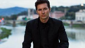 Павло Дуров спростував інформацію про отримання британського громадянства