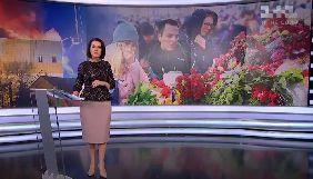 Рабинович не виключає. Огляд тижневиків 30 березня — 1 квітня