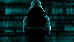 Іран повідомляє про масштабну хакерську атаку, яка торкнулася 200 тис. маршрутизаторів по всьому світу