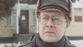 У Росії засудили поета за опублікований у соцмережі «ВКонтакте» вірш про Україну