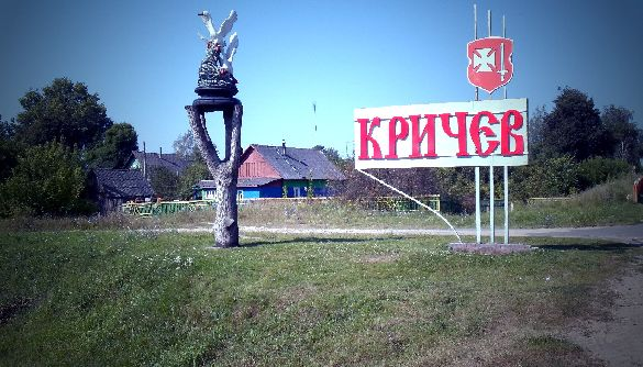 Белорусско-российское приграничье глазами его жителя