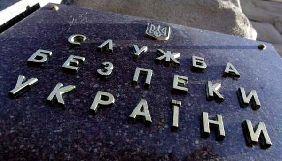 СБУ просить журналістів припинити репортажі про пошуки у Савченко вдома гранатометів