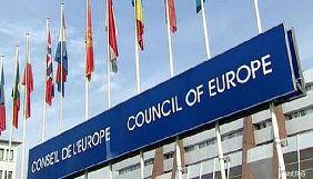 Рада Європи доповнила кейс у справі українського журналіста Романа Сущенка