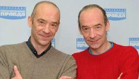 Виконавці головних ролей у фільмі «Пригоди Електроніка» потрапили до бази «Миротворця»