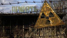 У Києві покажуть фільм «Арка», знятий у Чорнобилі