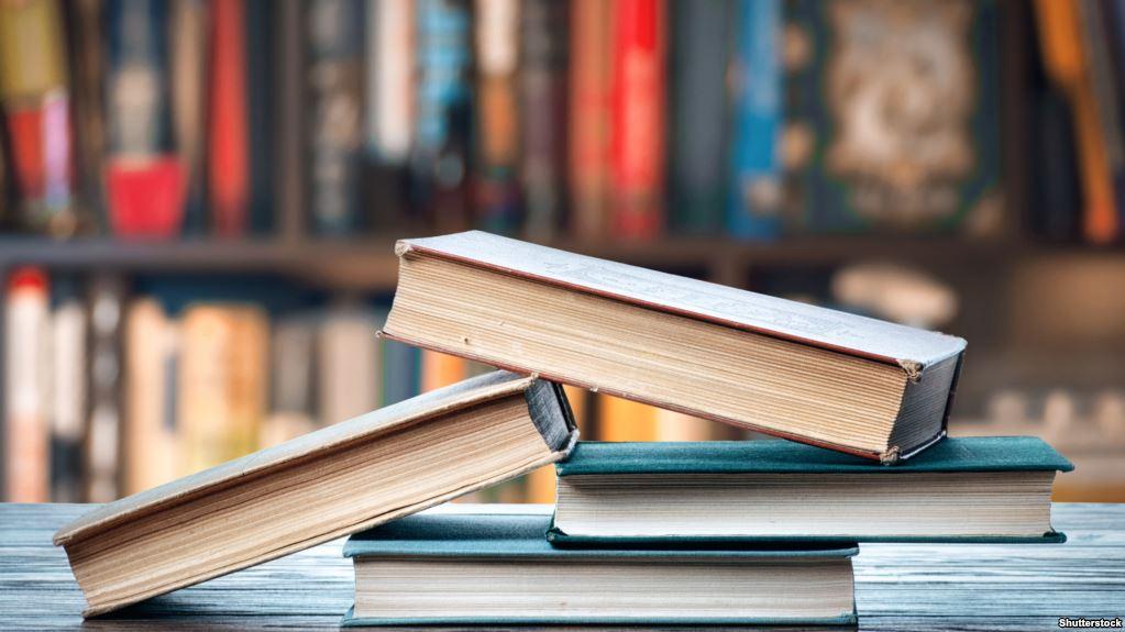 Держкомтелерадіо вилучив із торговельної мережі книги, ввезені в Україну без дозвільних документів