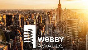 Новинний додаток від «Радіо Свобода» номінували на інтернет-премію Webby Awards