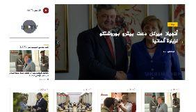 Сайт телеканалу іномовлення України UATV почав працювати арабською