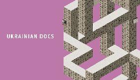 Docudays UA презентує каталог українських документальних фільмів на фестивалі у Швейцарії