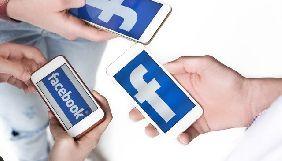 Facebook платитиме до $40 тис за виявлення випадків зловживання даними