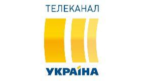 Канал «Україна» покаже фільм «Троє в лабіринті» та серіал «Дружина з того світу»