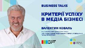 ІТК та Українська медіа школа починають проводити Business Talks