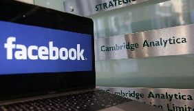 Директор Cambridge Analytica подав у відставку