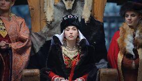 Канал «Україна» покаже прем'єру серіалу за корейським форматом про спадкоємицю Рюриків