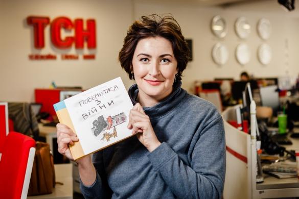 Журналістка Наталя Нагорна видає власну книжку