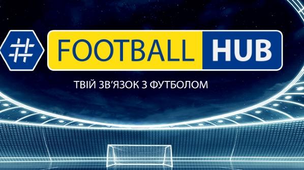 У FootballHub змінився керівник і з'явилась посада шеф-редактора