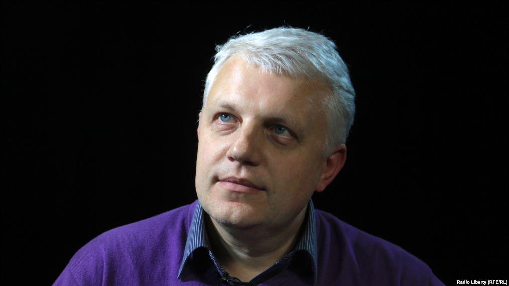 СБУ все ще шукає докази у справі про вбивство Павла Шеремета