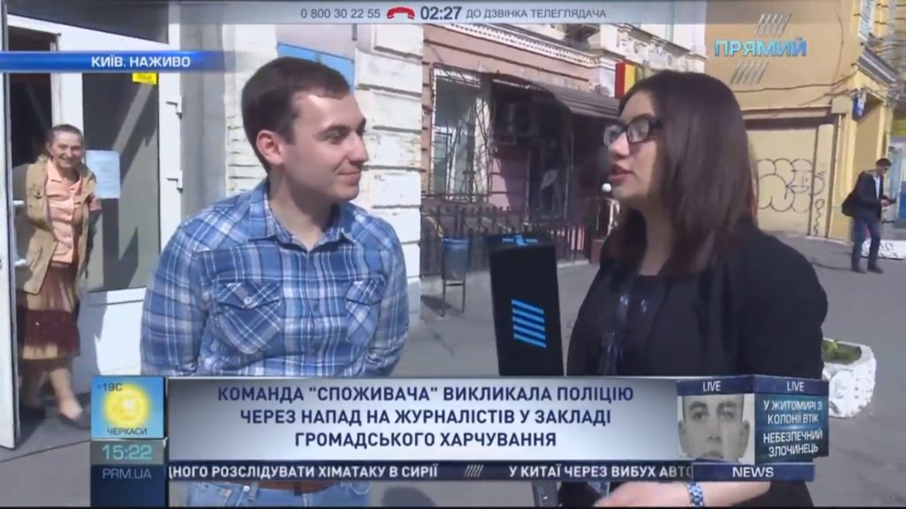 У Києві на журналістку Прямого каналу під час перевірки кафе «Два гуся» напав співробітник закладу
