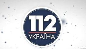 «112 Україна» запускає реаліті-шоу «Кандидат», переможець якого отримає шанс стати народним депутатом