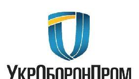 «Укроборонпром» збирається судитися із журналістами через публікацію про зловживання в оборонній сфері