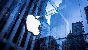 Apple закликала працівників не зливати інформацію медіа - цей лист потрапив до журналістів